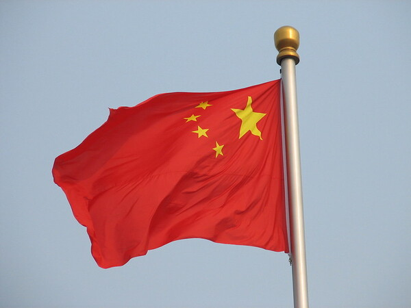 China Refusing to be Investigated