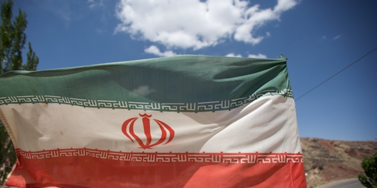 Nuclear Monitors Say Surveillance Gear Missing In Iran