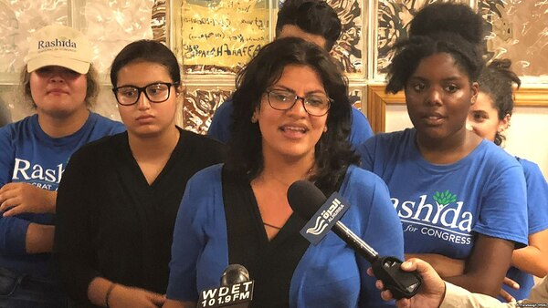 Tlaib Ordered To Pay Campaign $10,800, But House Ethics Panel Finds No 'Ill Intent'