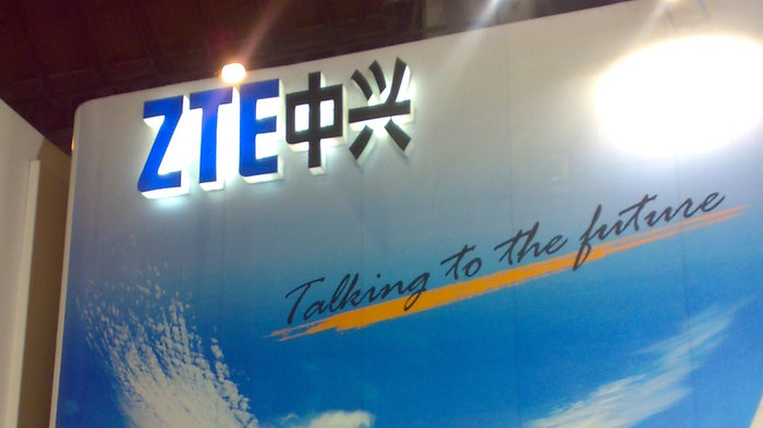 Trump's comments on China's ZTE draw security concerns