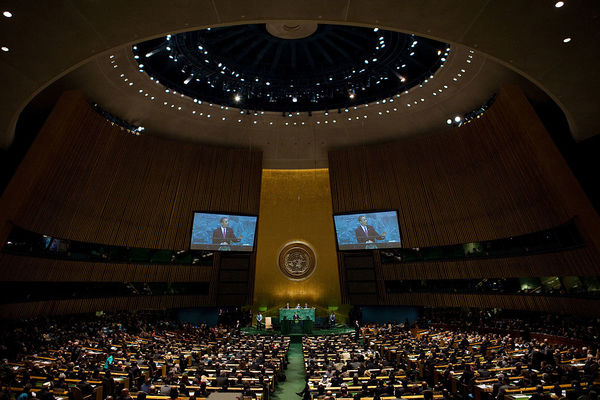 5 Takeaways From Trump's U.N. Speech