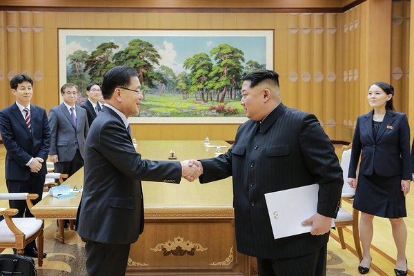 5 Weird Facts About Kim Jong Un's Trump Meeting
