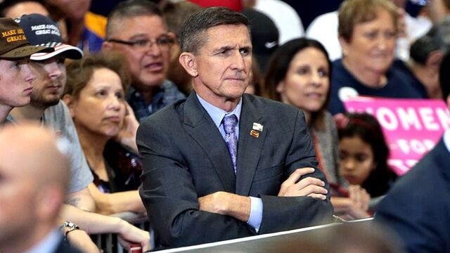 Another Miscarriage of Justice in the Flynn Case
