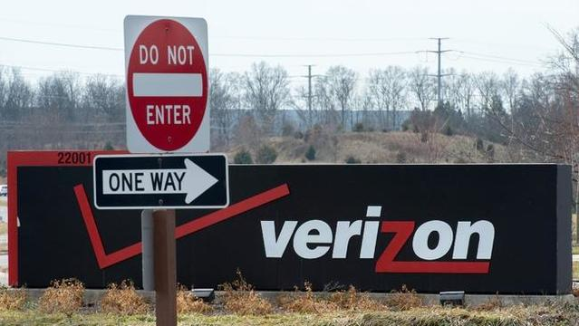 Your privacy: Verizon's takeover of Yahoo is all about user data