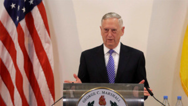 US will watch Pakistan's choices over new Afghan policy